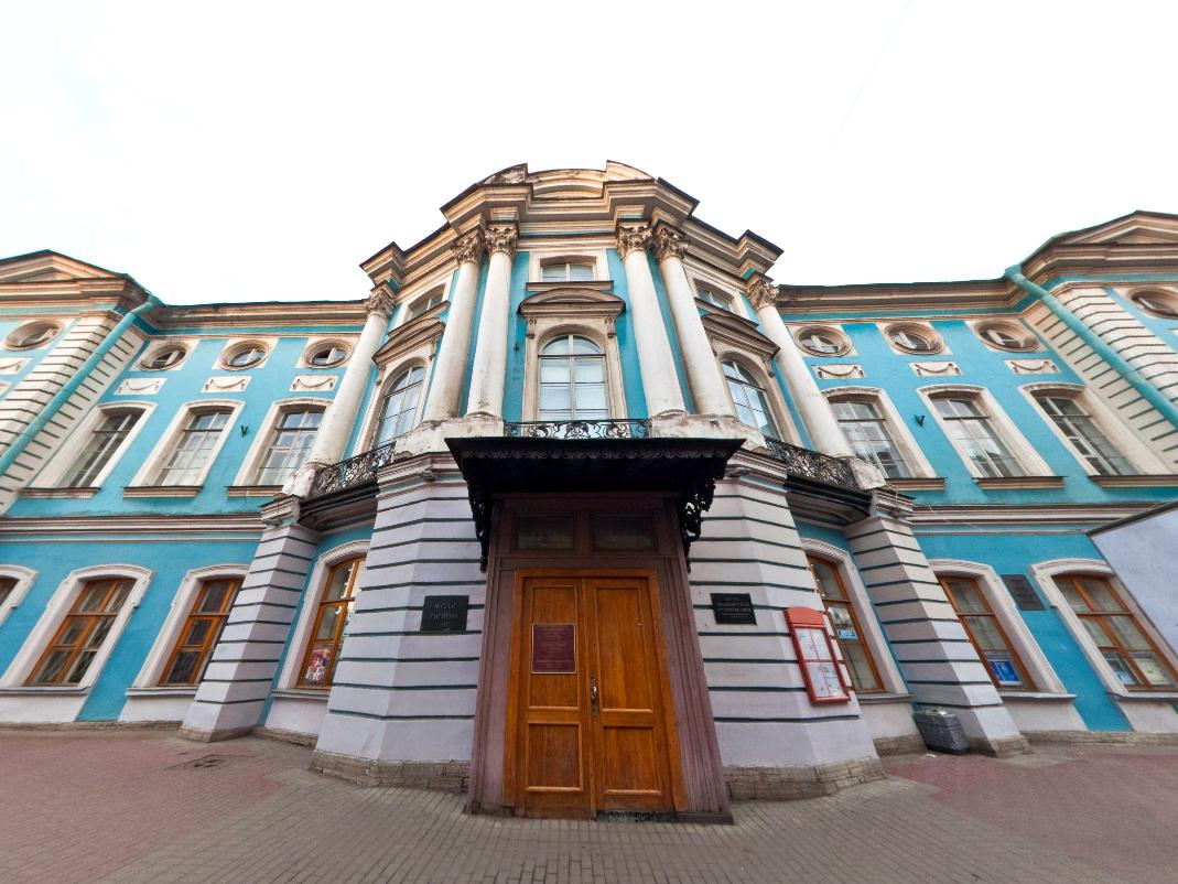 Музей гигиены