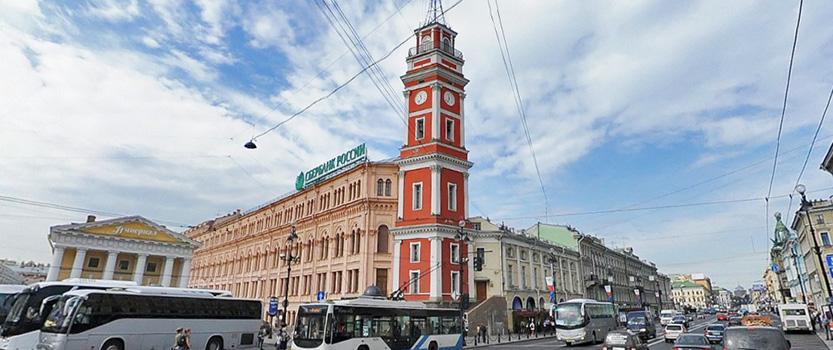 Здание Городской думы (Невский пр., 27)