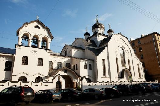 Церковь Знамения Пресвятой Богородицы (старообрядческая) ул. Тверская, д. 8А